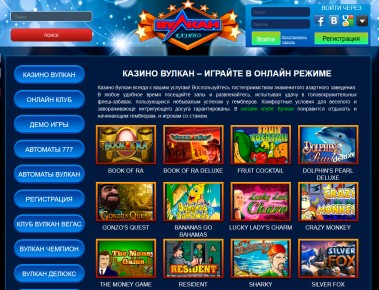 Fruits Land новоматик