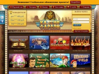 Riches of India mobile