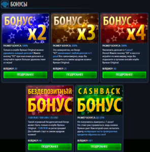 слот автомат Lucky Ladys Charm Deluxe